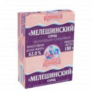 Спред «Бабушкина крынка» «Мелешинский» 62 %, 180 г