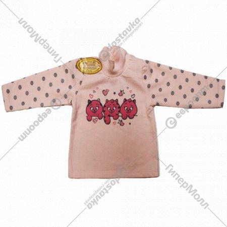 Джемпер детский 6963, розовый.
