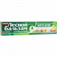 Зубная паста «Лесной бальзам» форте актив, 75 мл.