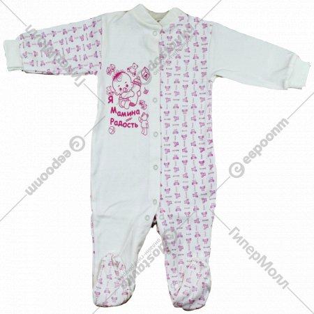 Комбинезон детский КЛ.310.005.0.026.005/006, розовый.