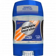 Дезодорант «Mennen Speed Stick» активный день 85 г.