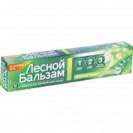 Зубная паста «Лесной бальзам» алоэ вера и белый чай, 75 мл.