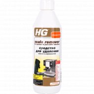 Средство для удаления накипи в кофемашинах «HG» 500 мл