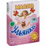 Масло сладкосливочное «Ульянка» несоленое, высший сорт, 82.5 %, 160 г.