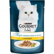 Корм для кошек «Gourmet» в подливе с курицей, 85 г.