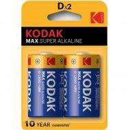Элемент питания «Kodak» MAX LR20, D, алкалиновый, 2 шт.