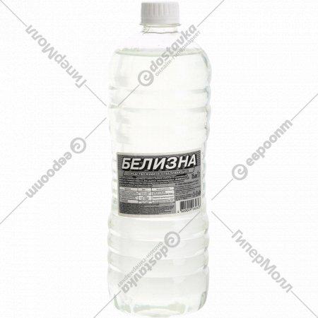 Средство жидкое отбеливающее «Белизна » 1 л.