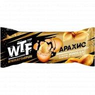Арахис в глазури «WTF» со вкусом холодца с хреном, 40 г .