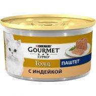 Корм для кошек «Gourmet Gold» паштет с индейкой, 85 г.