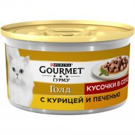 Корм для кошек «Gourmet Gold» курица и печень, 85 г.