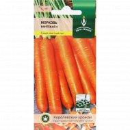 Семена морковь «Нантская 4» 2 г.