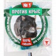Тесто-брикеты «Против крыс» 200 г.