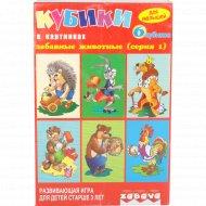 Кубики для малышей «Забавные животные», серия 1.