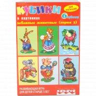 Кубики для малышей «Забавные животные», серия 3.