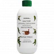 Настой ароматический для бань, саун и ванн «Антистресс» 400 мл.