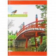 Ежедневник «Японский сад» недатированный, А5, 320 c.