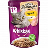 Корм «Whiskas» для взрослых кошек с курицей, 85 г.