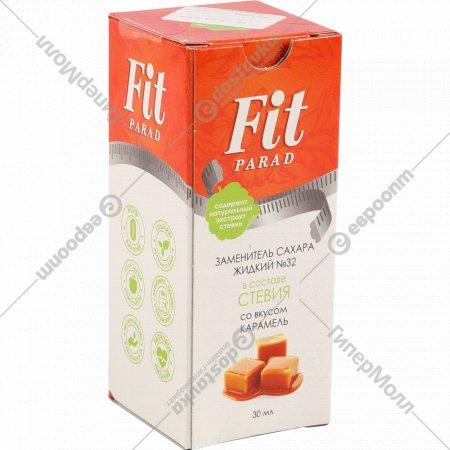 Заменитель сахара «Fit Parad» со вкусом карамели, 30 мл.