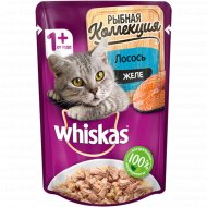 Корм «Whiskas» для взрослых кошек с лососем, 85 г.