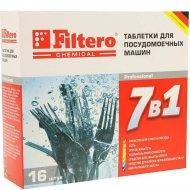 Таблетки для посудомоечной машины «Filtero» 7в1.