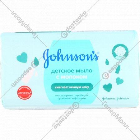 Мыло детское «Johnson's baby» с молоком, 100 г.