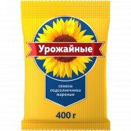 Семечки подсолнечника «Урожайные» жареные, 400 г.