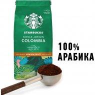 Кофе натуральный «Starbucks» жареный молотый, 200 г