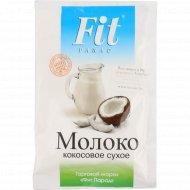 Молоко кокосовое «Fit Parad» сухое, 35 г.