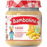 Пюре «Bambolina» банан, 100 г.