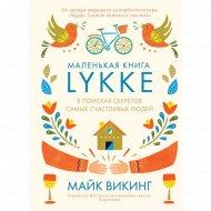 Книга «Lykke. В поисках секретов самых счастливых людей».