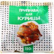 Приправа для курицы, 150 г.