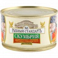 Скумбрия «Рыбный стандарт» совощным гарниром, в томатном соусе, 240 г.