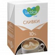Сливки питьевые «Lactica» ультрапастеризованные, 10%, 0.2 л