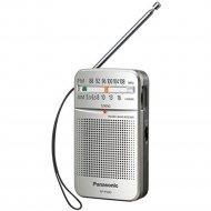 Радиоприемник «Panasonic» RF-P50DEG-S