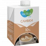 Сливки питьевые «Lactica» ультрапастеризованные, 10%, 0.5 л