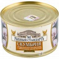 Скумбрия «Рыбный стандарт» с добавлением масла, 240 г.