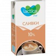 Сливки питьевые «Lactica» ультрапастеризованные, 10%, 1 л