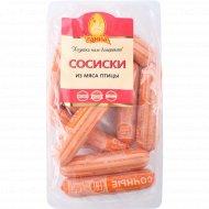 Сосиски из мяса птицы «Сочные» 1 кг, фасовка 0.5-0.6 кг