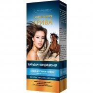Бальзам-кондиционер «Лошадиная Грива» для волос, 350 мл