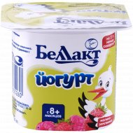Йогурт детский «Беллакт» малина-земляника 3%, 100 г.