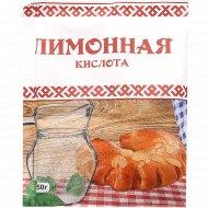 Пищевая добавка «Лимонная кислота» 50 г.