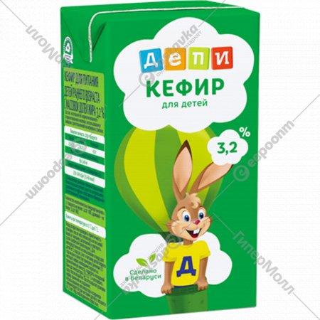 Кефир «Депи» 3.2%, 250 г.