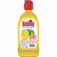 Средство для мытья посуды «Selena» лимон, 500 мл.