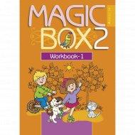 Книга «Английский язык. Magic Box. 2 класс. Рабочая тетрадь-1».