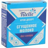 Крем-десерт «Fitelle» сгущенное молоко, 100 г.
