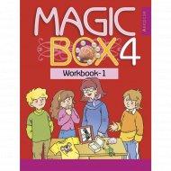 Книга «Английский язык. Magic Box. 4 класс. Рабочая тетрадь-1».