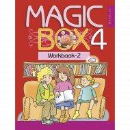 Книга «Английский язык. Magic Box. 4 класс. Рабочая тетрадь-2».