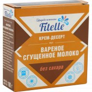 Крем-десерт «Fitelle» вареное сгущенное молоко, 100 г.