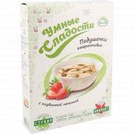 Подушечки амарантовые «Умные сладости» с клубничной начинкой, 220 г.