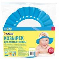 Козырек защитый детский «Paterra» для мытья головы, 29.5x31 см.